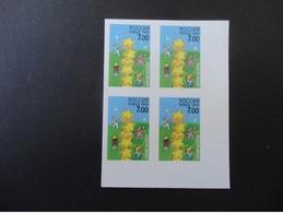 Russia 2000 PROOF Imperforate Block Europa   VF RRR - Blocks & Sheetlets & Panes