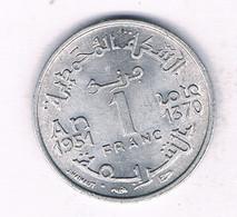 1 FRANC 1951  MAROKKO /7651/ - Marokko