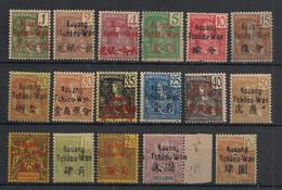Kouang Tchéou - 1906 - N°Yv. 1 à 17 - Série Grasset Coplète - Neuf * / MH VF - SUPERBE - Unused Stamps