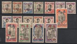 Kouang Tchéou - 1908 - N°Yv. 18 à 34 - Série Annamite Complète - Neuf * / MH VF - Unused Stamps