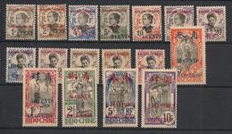 Kouang Tchéou - 1919 - N°Yv. 35 à 51 - Série Annamite Complète - Neuf * / MH VF - Unused Stamps