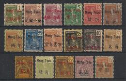 Mong-Tseu - 1906 - N°Yv. 17 à 33 - Série Grasset Complète - Neuf * / MH VF - Ungebraucht
