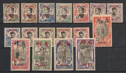 Mong-Tseu - 1908 - N°Yv. 34A à 50 - Série Annamite Complète - Neuf * / MH VF - Ungebraucht