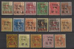 Tchong-King - 1906 - N°Yv. 48 à 64 - Série Grasset Complète - Neuf * / MH VF - Ungebraucht