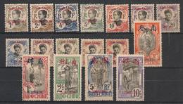 Tchong-King - 1908 - N°Yv. 65 à 81 - Série Annamite Complète - Neuf * / MH VF - Ungebraucht