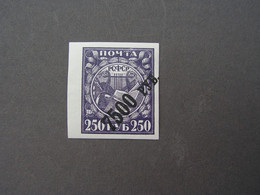 Old Stamp  ** MNH - Nuevos