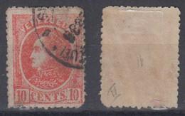 Venezuela Mi# 24 Y Used 10c 1880 Thick Paper - Venezuela