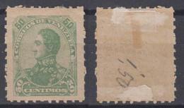Venezuela Mi# 35 * Mint 50c 1887 - Venezuela