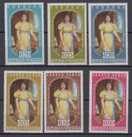 Venezuela Mi# 1364-69 ** MNH Arismendi 1960 - Venezuela