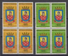 Venezuela Mi# 1414-15 ** MNH Block Of 4 San Cristobal 1961 - Venezuela