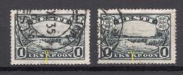 """ESTLAND Estonia 1933 Inverted """"R"""" Michel 98 ERROR Variety, 2 Exemplares, O - Estonie"""