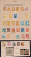 Venezuela Ca 1871-1905 Collection Revenues Escuelas - Venezuela