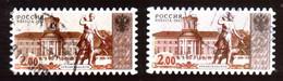 Russia 2002 Arhangelskoe Village, Error+usual, 2 Postally Used - Abarten & Kuriositäten