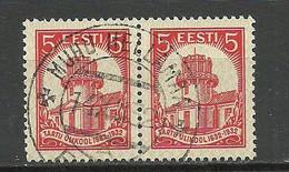 Estland Estonia 1932 O MUHU-HELLAMAA Michel 94 As Pair - Estonie