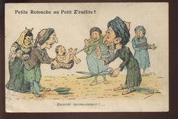 JUDAISME - ILLUSTRATEURS - CHAGNY -  PETITE RETOUCHE AU PETIT Z'RAELITE - Jewish