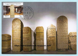 PORTUGAL - CENTENNARY MUSEUMS D.DIOGO SOUSA BRAGA MINHO  HISTORY MAXIMUM CARD - Maximumkaarten