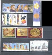 Greece 1995 Complete Year Set MNH VF. - Volledig Jaar