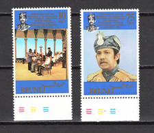 BRUNEI N° 253 + 254    NEUFS SANS CHARNIERE COTE  1.80€   PREMIER WAZIR - Brunei (1984-...)