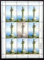 2019, Lighthouses, Block, Montenegro, MNH - Montenegro