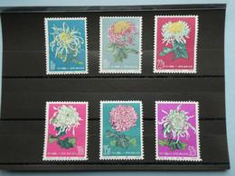 CHINE  CHINA Lot Chrysanthèmes Cote 270 € Neufs Sans Charnière MNH - 1949 - ... People's Republic