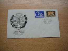 (19.09) VERENIGDE NATIES 1987 - FDC