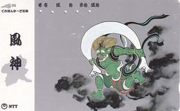 JAPAN - Cartoon, Painting/Shinto God(250-268), 05/89, Used - Comics