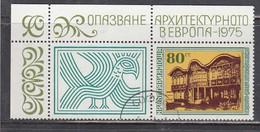 Bulgaria 1975 - European Heritage Year, Mi-Nr. 2456Zf., Used - Bulgarije