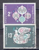 Bulgaria 1975 - New Year 1976, Mi-Nr. 2457/58, Used - Gebraucht