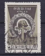 South Korea 1961 Mi. 326  40 H Heldengedenktag Soldatengrab - Corée Du Sud