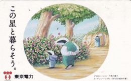 JAPAN - Cartoon, TEPCO(110-011), Used - Comics