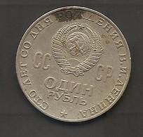 URSS - Moneta Circolata Da 1 Rublo Y141 - 1970 - Russie