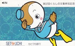 JAPAN - Cartoon, Setouchi(110-011), Used - Comics