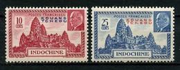 KOUANG TCHEOU 1941 N° 138/139 ** Neufs MNH Superbes C 1.68 € Temple D'ANGKOR Pétain - Unused Stamps