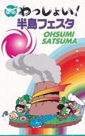 JAPAN - Cartoon, Ohsumi Satsuma(110-016), Used - Comics