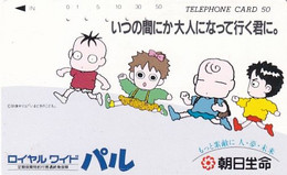 JAPAN - Cartoon, NTT Telecard 50 Units(110-015), Used - Comics
