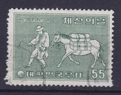 South Korea 1956 Mi. 223    55 (H) Posttransport In Früherer Zeit - Corée Du Sud