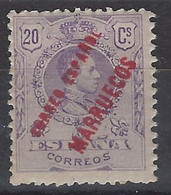 Tanger 016 ** Alfonso XIII . 1921 - Spanish Morocco