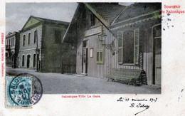 (154)  CPA  Salonique  Ville La Gare   (Bon Etat) - Grèce