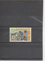 HAUTE-VOLTA  - Croix-Rouge : 20 Ans De La C.R Voltaïque Ambulance, Infirmiers - Santé - Médecine - - Upper Volta (1958-1984)