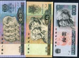 China 100, 50 & 10 Yuan 3 Banknotes 1980 & 1990 - Collezioni