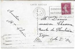 OMEC FLIER 1935 REIMS PRINCIPAL Concours De Tir - Marcophilie (Lettres)