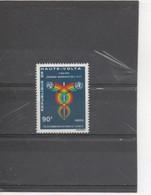"""HAUTE-VOLTA  - Télécommunications : Journée Mondiale - """"Télécommunications Et Santé"""" - U.I.T. Et O.M.S. - Caducée - Upper Volta (1958-1984)"""