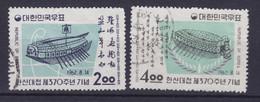 South Korea 1962 Mi. 350-51 Seeschlacht Sea Battle Of Han San Complete Set - Corée Du Sud