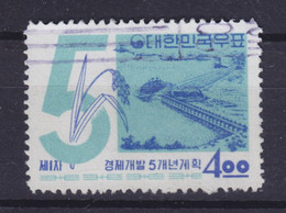 South Korea 1962 Mi. 370    4.00 (W) Five Year Plan Fünfjahresplan Reispflanzung Rice Planting - Corée Du Sud