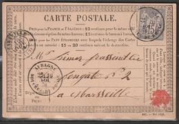 FRANCE  Sage Type II Sur Carte Postale  N° Y&T 77 - 1849-1876: Klassieke Periode