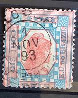 Brazil Stamp RHM 79 100 Reis Ano 1891 Alegoria Da Republica Tintureiro Denteacao 13,75 X 14 01 - Gebraucht