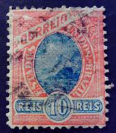 Bresil Brasil Brazil 1897 Pain De Sucre Sugarloaf Mountain Pao De Acucar Yvert 89 O Used - Gebraucht