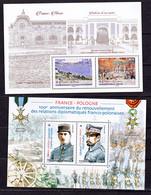 France 5311/5312 , 5316/5317 2019  Jumelages France Pologne Et France Maroc Neuf ** TB MNH Sin Charnela Faciale 4.36 - Unused Stamps