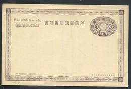JAPON - ENTIER POSTAL CP  4 S. BRUN NEUVE - TB - Enteros Postales