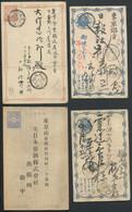 JAPON - ENTIERS POSTAUX - 4 CP  OBL. VARIÉS - B/TB - Enteros Postales